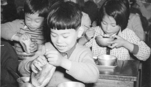 なんだか懐かしい、学校給食の歴史