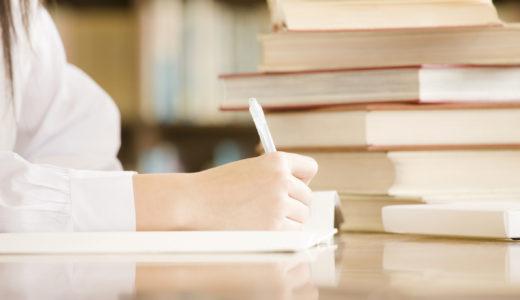 公立高校入試 科目毎の傾向と対策