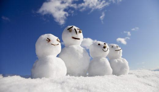 短いのにイベント盛り沢山・・・な冬にもやっておいて欲しいこと。
