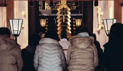 受験対策としても要注目!日本の文化「年中行事」どこまでご存知ですか?