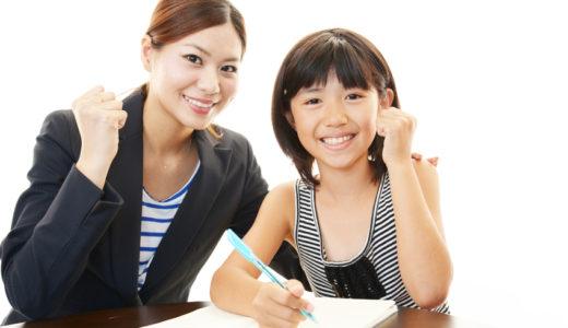 親子ゲンカ回避!子供の勉強への関わり方