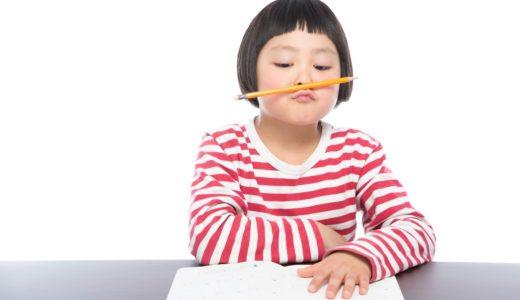 自発的に自己管理なんてまだ無理!?進学に伴う学校生活と学習内容の変化を確認!