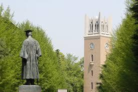 実録:附属高校に進学したにも関わらず外部受験を決意し、早稲田に合格した私が伝えたいこと
