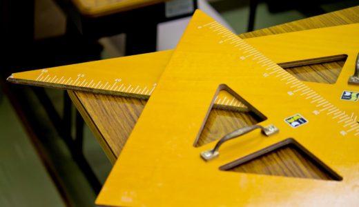 苦戦続出!数学の証明問題、どう攻略する?