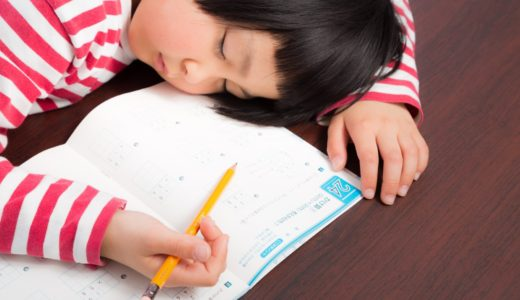 そろそろ塾探し・・・の前に、ご家庭での学習実態を再チェック!