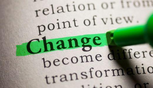 共通テスト導入に新指導要領適用で、入試のトレンドにはどんな変化が起こるのか!?